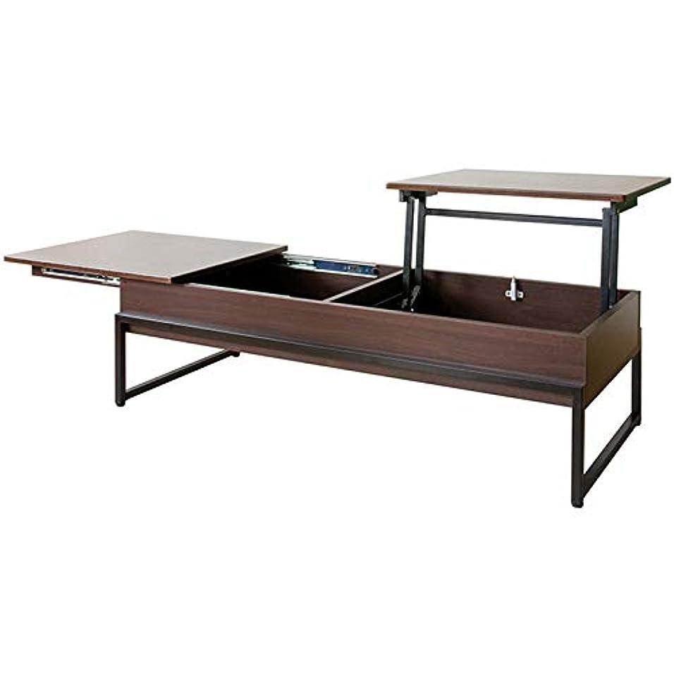 静かにプラスチック接ぎ木宮武製作所 天板昇降テーブル ブラウン 幅120×奥行き50×高さ37cm(昇降時:65cm) CT-L1250