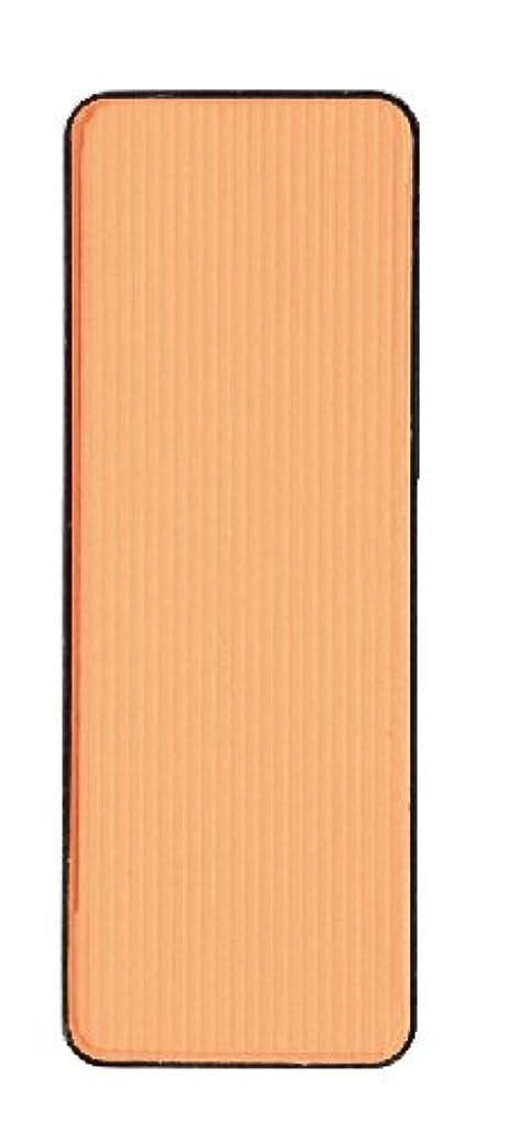 ファイナンス苗キリスト教ヴィザージュ グローオン 6 ソフトオレンジ