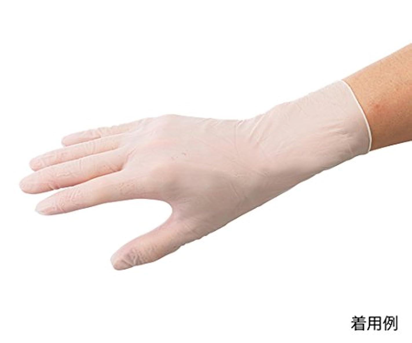 ナット鎮痛剤かび臭いイワツキ61-9987-77クリーンハンドグローブ滅菌済パウダーフリー7.520双
