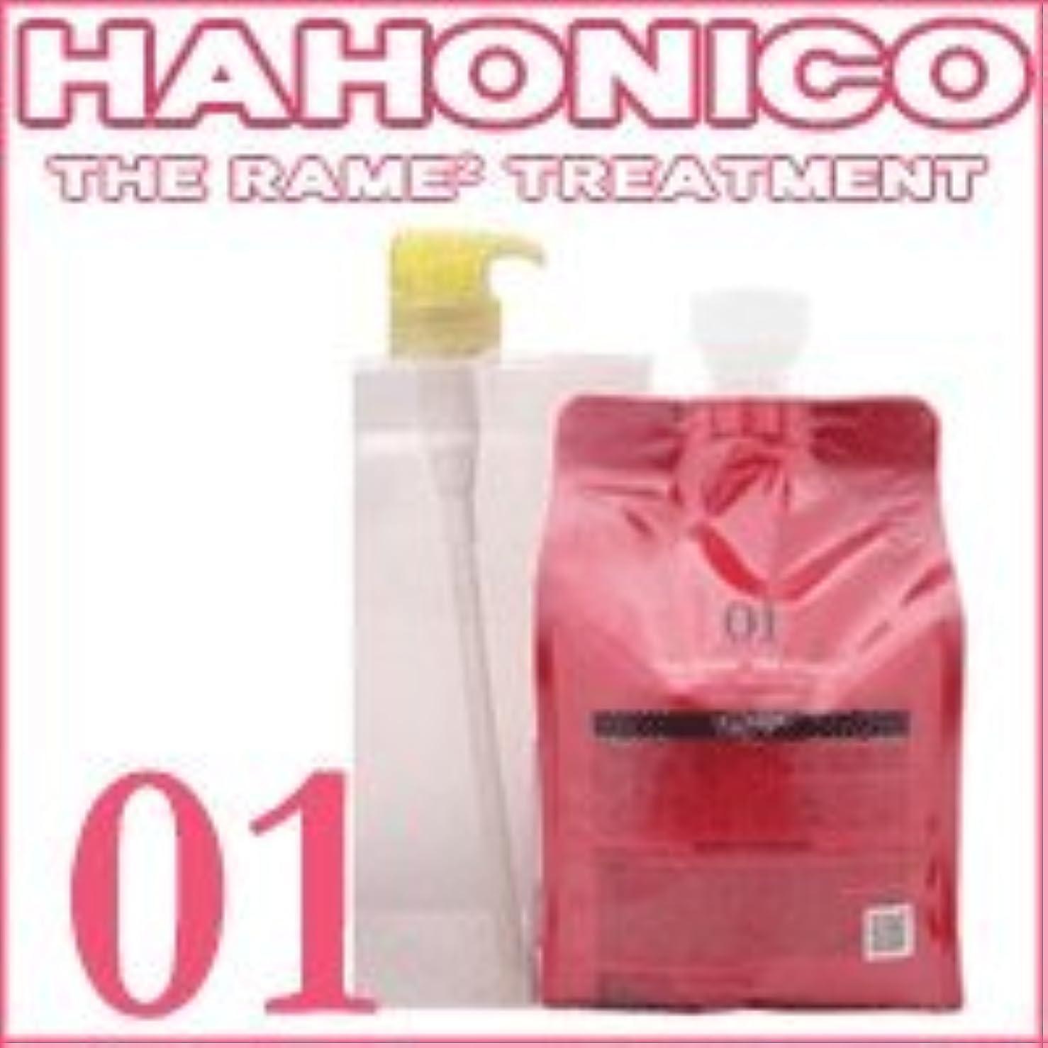 研磨ドール精査するハホニコ ザラメラメ 1 反応型トリートメント 1000g 専用カバー&ポンプ付き