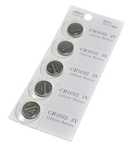パナソニック CR1632 3V 【 5個 】 リチウムコイン電池 ブリスター オリジナル パッケージ