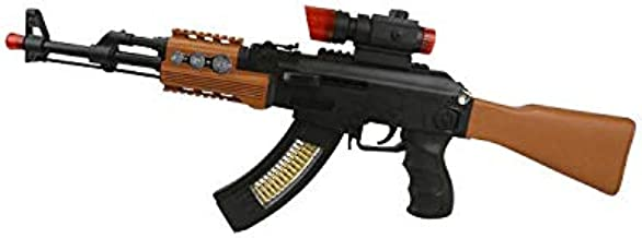 ARMY MACHINE TOY GUN 32 CM CHILDREN TOY PLASTIC GUN BEST TOY GUN CHRISTMAS PRESE