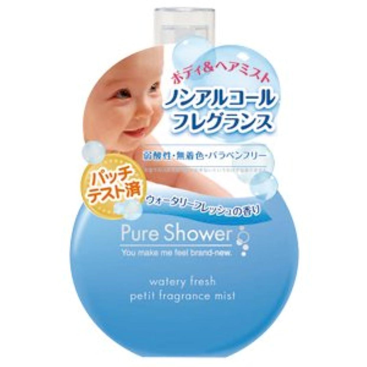 思慮深い知覚的ラベルピュアシャワー Pure Shower ノンアルコール フレグランスミスト ウォータリーフレッシュ 50ml