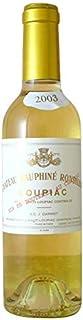 シャトー・ドーフィネ・ロンディロン(フランス 甘口ワイン ハーフ 375ml)