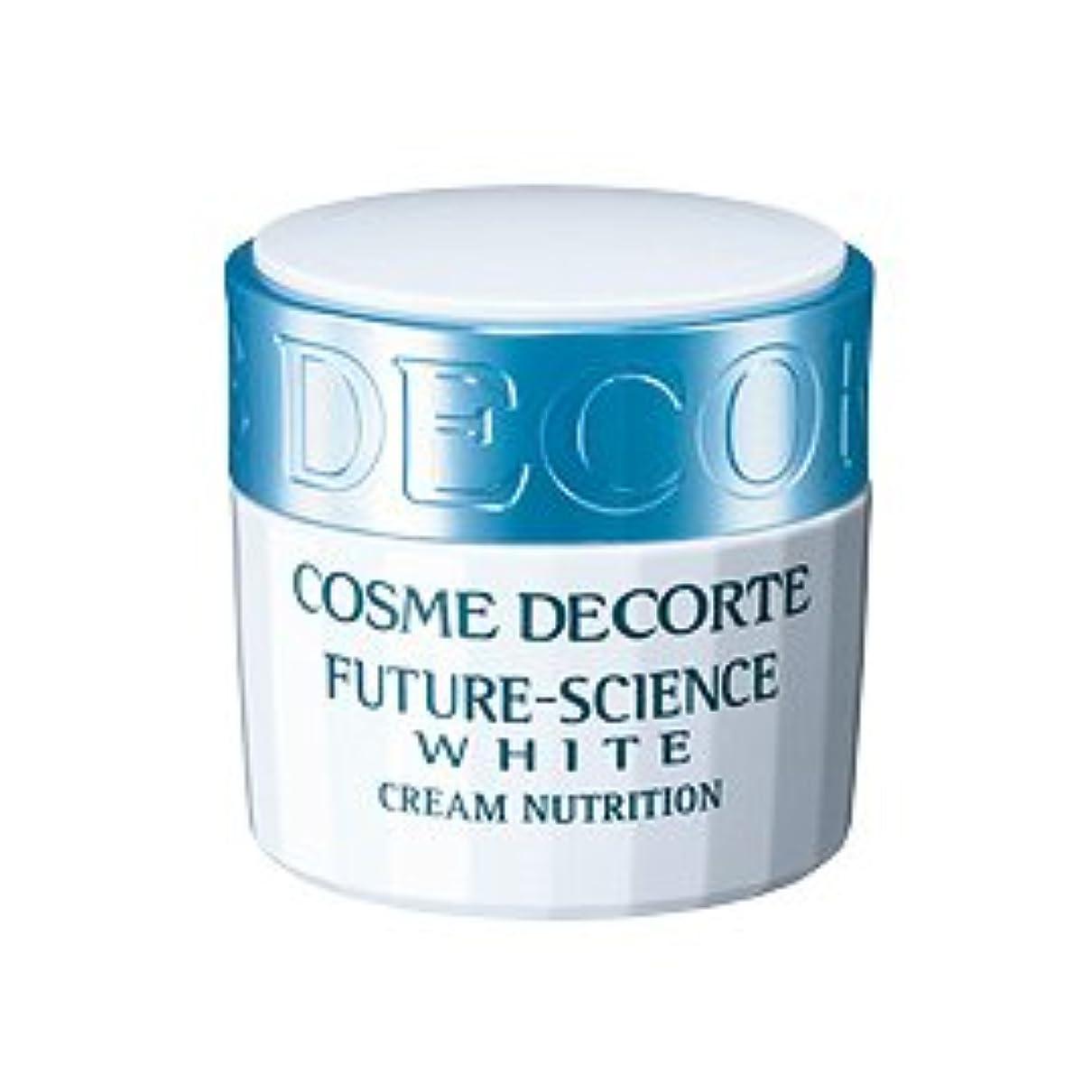 信頼性のある従順な近代化するCOSME DECORTE コスメ デコルテ フューチャー サイエンス ホワイト クリーム ニュートリション 40g [並行輸入品]