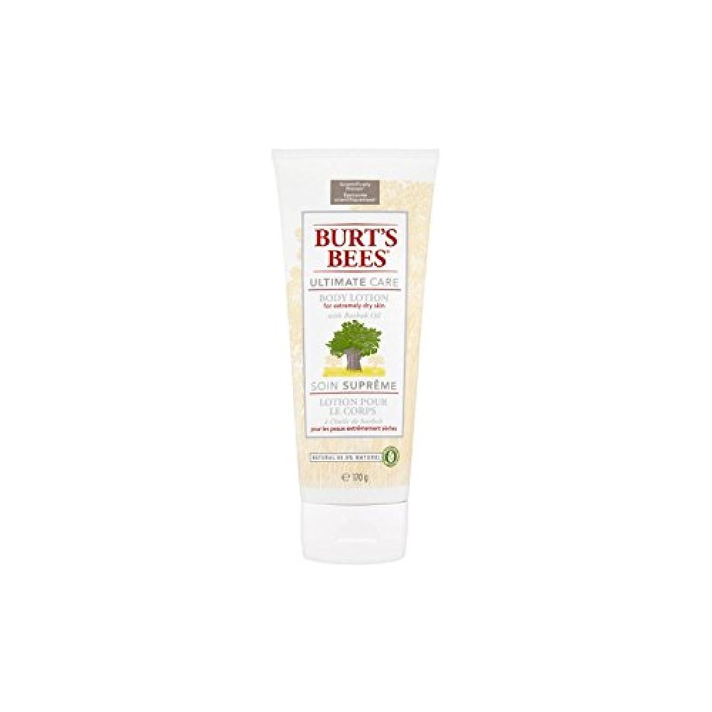 魅力的若い方向Burt's Bees Ultimate Care Body Lotion (Pack of 6) - バーツビー究極のケアボディローション x6 [並行輸入品]
