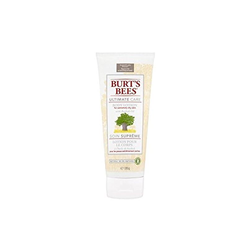 罰するポーズテレビBurt's Bees Ultimate Care Body Lotion (Pack of 6) - バーツビー究極のケアボディローション x6 [並行輸入品]