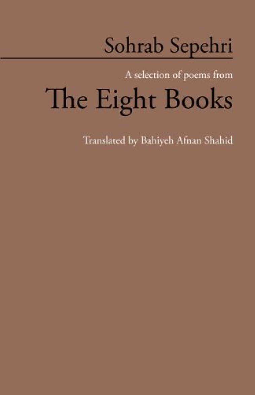 自分を引き上げるお客様対話Sohrab Sepehri: A Selection of Poems from the Eight Books