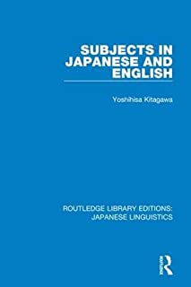 Subjects in Japanese and English