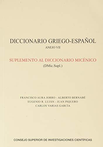 Diccionario Griego-Español. Suplemento al Diccionario Micé