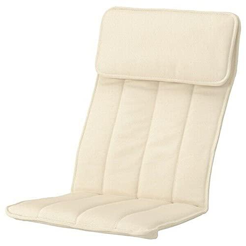 POÄNG - Cojín para sillón infantil, color beige