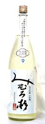 みむろ杉 純米吟醸 山田錦 無濾過生原酒 おりがらみ 1.8L 2020年11月醸造