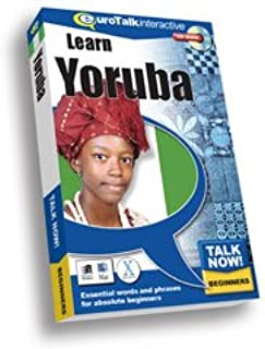 Talk Now! Learn Yoruba: Beginning Level (PC & Mac)