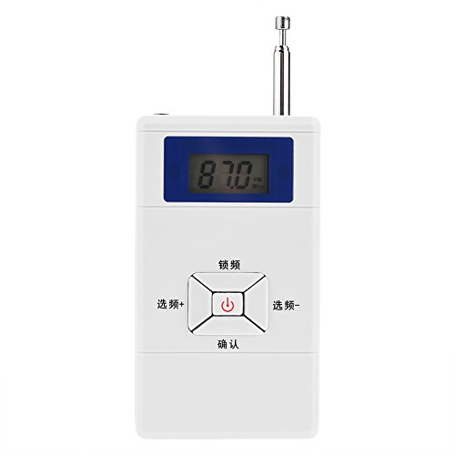 PUSOKEI Mini transmisor FM inalámbrico portátil, Receptor convertidor estéreo FM con 70 MHz ~ 108 MHz, excelente disipación de Calor para el hogar, automóvil, aulas, auditorios - Blanco
