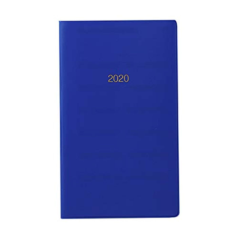 ロードされたクループレビューリド 2020 ミニプランナー ブルー