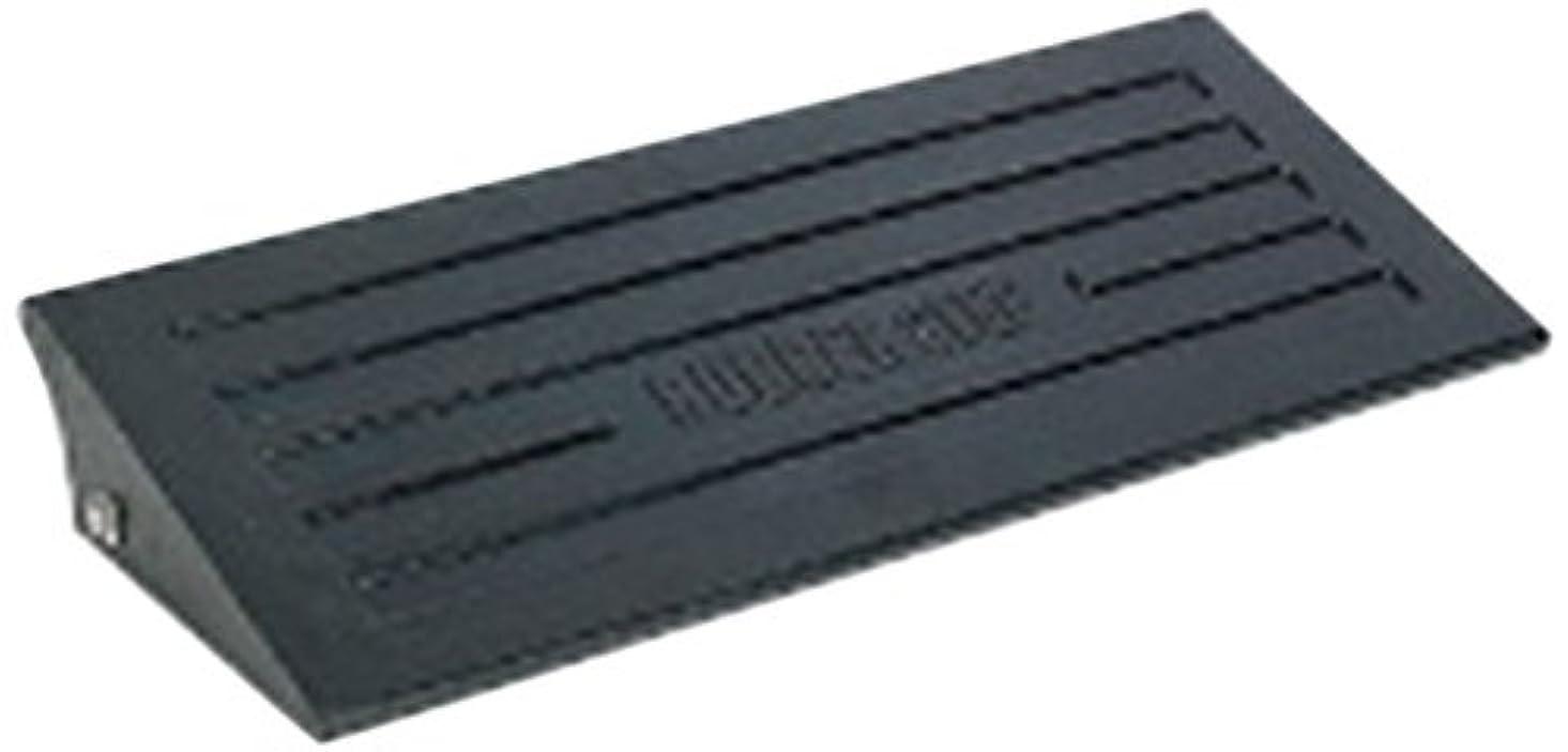 大通りショートビュッフェ2個セット段差解消ラバースロープ+(幅90×奥行26×高さ9cm)
