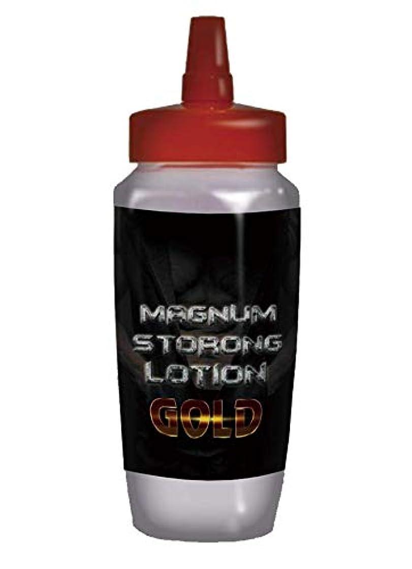 今晩試み不快MAGNUM STRONG LOTION GOLD【国内正規品】メンズマッサージジェル 増大ローション 360mlの大容量