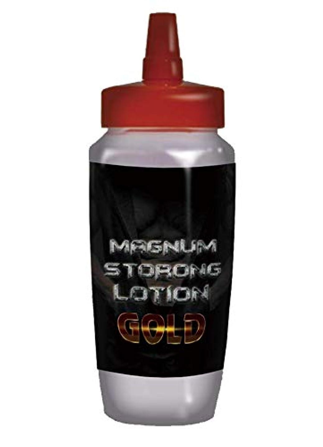天気純粋な宿題MAGNUM STRONG LOTION GOLD【国内正規品】メンズマッサージジェル 増大ローション 360mlの大容量