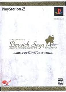 TearRing Saga Series: Berwick Saga [Deluxe Pack] [Japan Import]