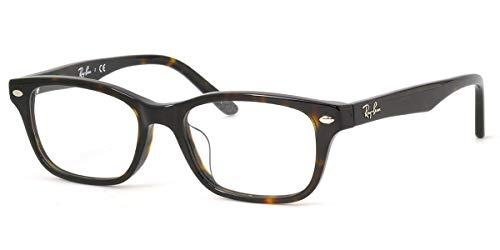 ■■■ レイバン スマート老眼鏡 ■■■ +1.00〜+3.50 の6段階! リーディンググラス シニアグラス に 非球面レンズ を採用! 紫外線カット ブルーライトカット Ray-Ban メガネフレーム RX5345D 2012 53サイズ