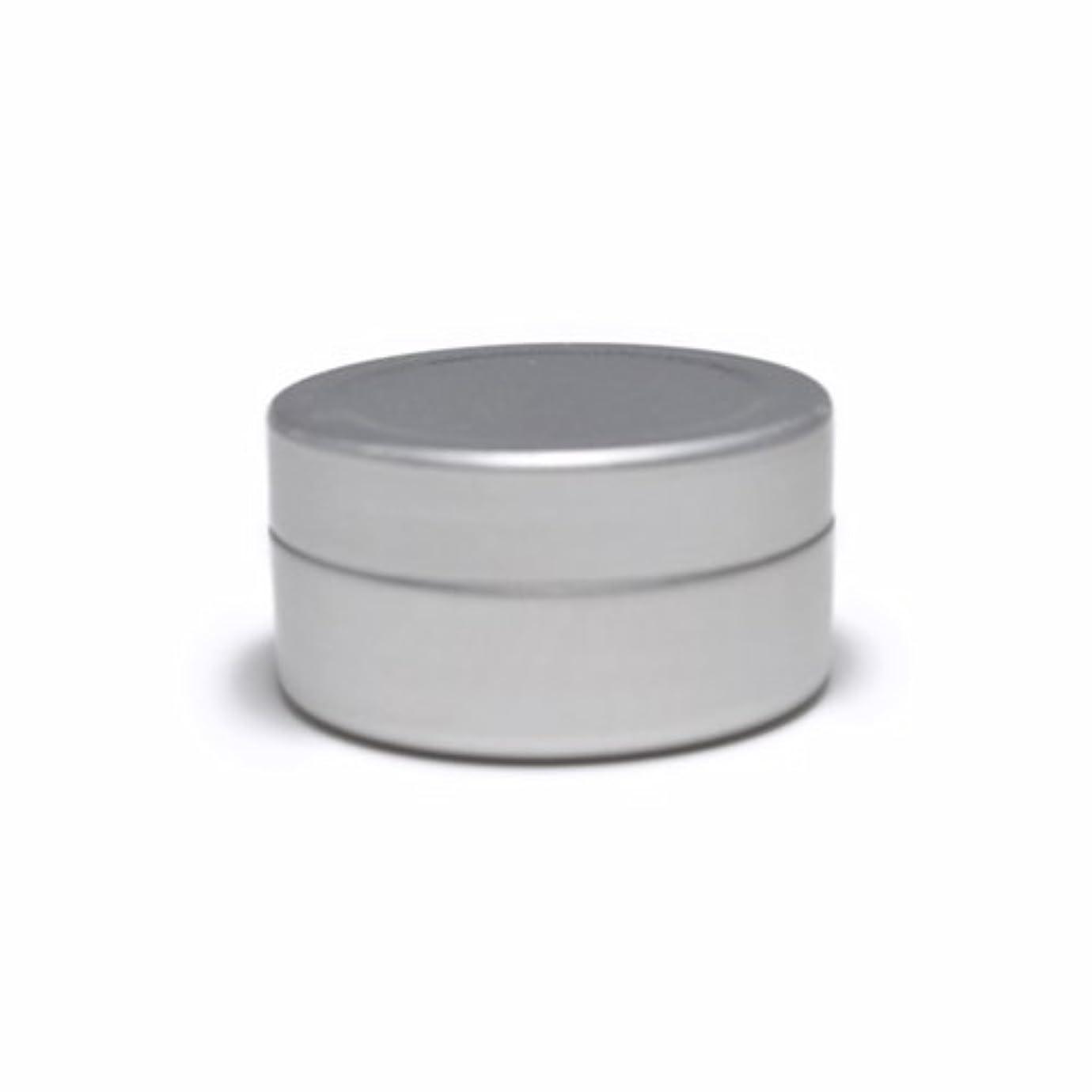 成熟印象派おびえたアルミ 小さいメンタム缶 10g アルミ製 携帯缶 アルミ缶 保存容器 手作りコスメ