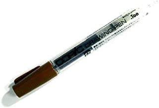 Copic Marker Drawing Pen P Series P01S, Sepia (11789830-00001)