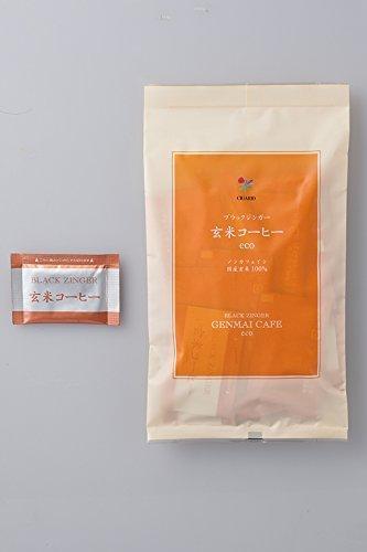シガリオ『ブラックジンガー 玄米コーヒー ECO分包』