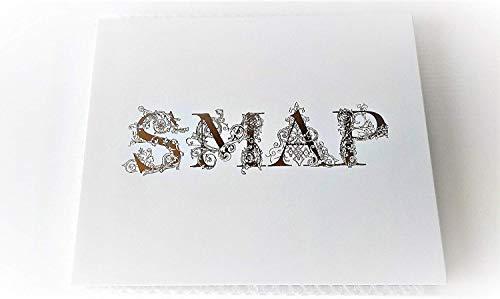 【中居正広(SMAP)/トイレットペッパーマン】歌詞の意味を徹底解説!俺と「ヤツ」の共通点って何?の画像