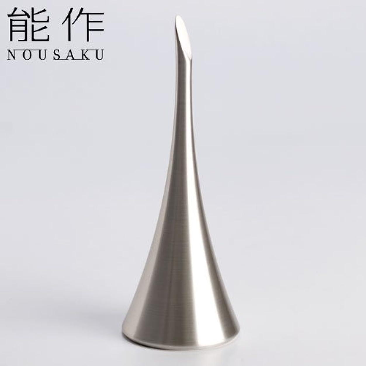 敬意超高層ビル独特の能作 ベル(呼び鈴)ホルンシルバー能作真鍮製のインテリア?ホームアクセサリー卓上ベル