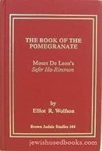The Book of the Pomegranate: Moses de Leon's Sefer Ha-Rimmon (Harvard Semitic Studies) (Hebrew and English Edition)