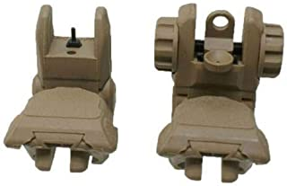 DB TAC Polymer Front and Rear Sight TAN Color