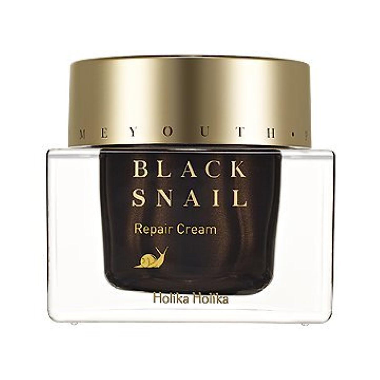 勝者資源代名詞HolikaHolika(ホリカホリカ) Prime Youth Black Snail Repair Cream プライムユースブラックスネイルクリーム カタツムリ エスカルゴ [並行輸入品]