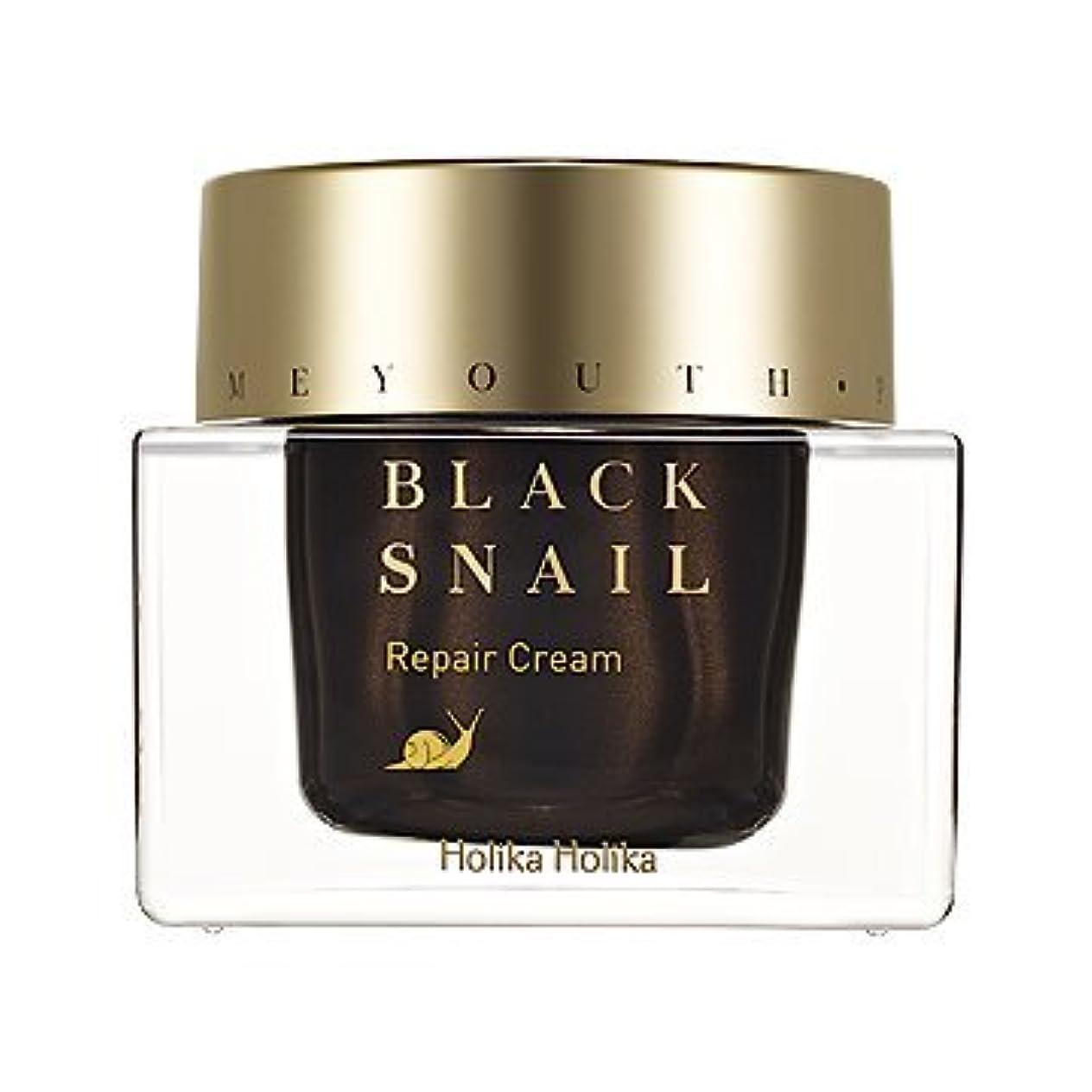 頑固な不安定な管理HolikaHolika(ホリカホリカ) Prime Youth Black Snail Repair Cream プライムユースブラックスネイルクリーム カタツムリ エスカルゴ [並行輸入品]