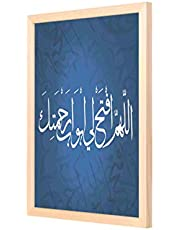 LOWHA Quran blue white Wall Art with Pan Wood framed Ready to hang for home, bed room, office living room Home decor hand made Wooden color 33 x 43cm By LOWHA