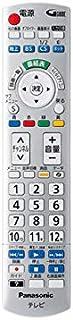 Panasonic 液晶テレビ用リモコン N2QAYB000720