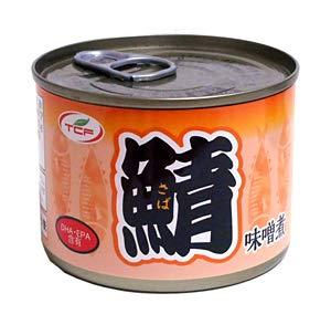 鯖味噌煮缶詰 さばみそ煮  (200gx24缶) 業務用 味噌煮 サバ缶詰め 買い置き EO缶 プルトップ缶 まとめ買い