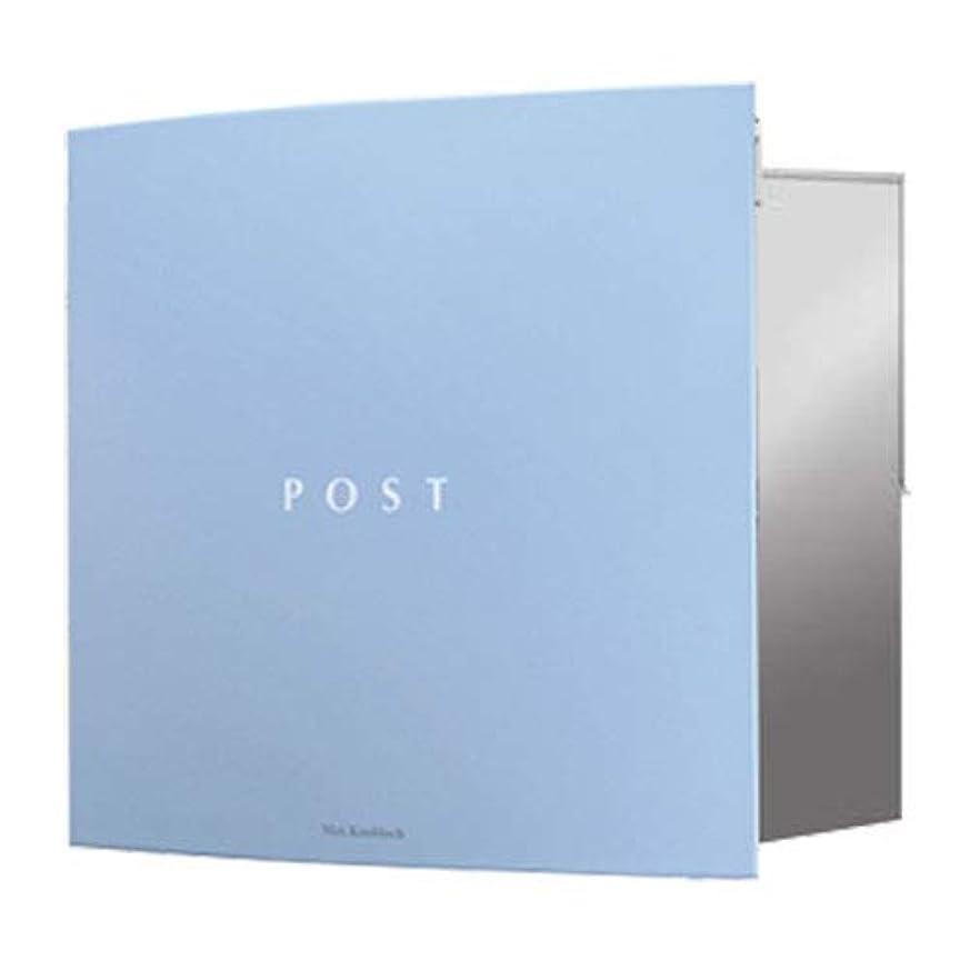 佐賀チャームアンペアマックスノブロック ボン スカイブルー AAE32D 郵便ポスト 壁埋め込み式ポスト