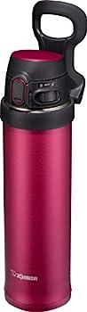 Zojirushi SM-QHE60RK, Flip-and-Go Stainless Mug