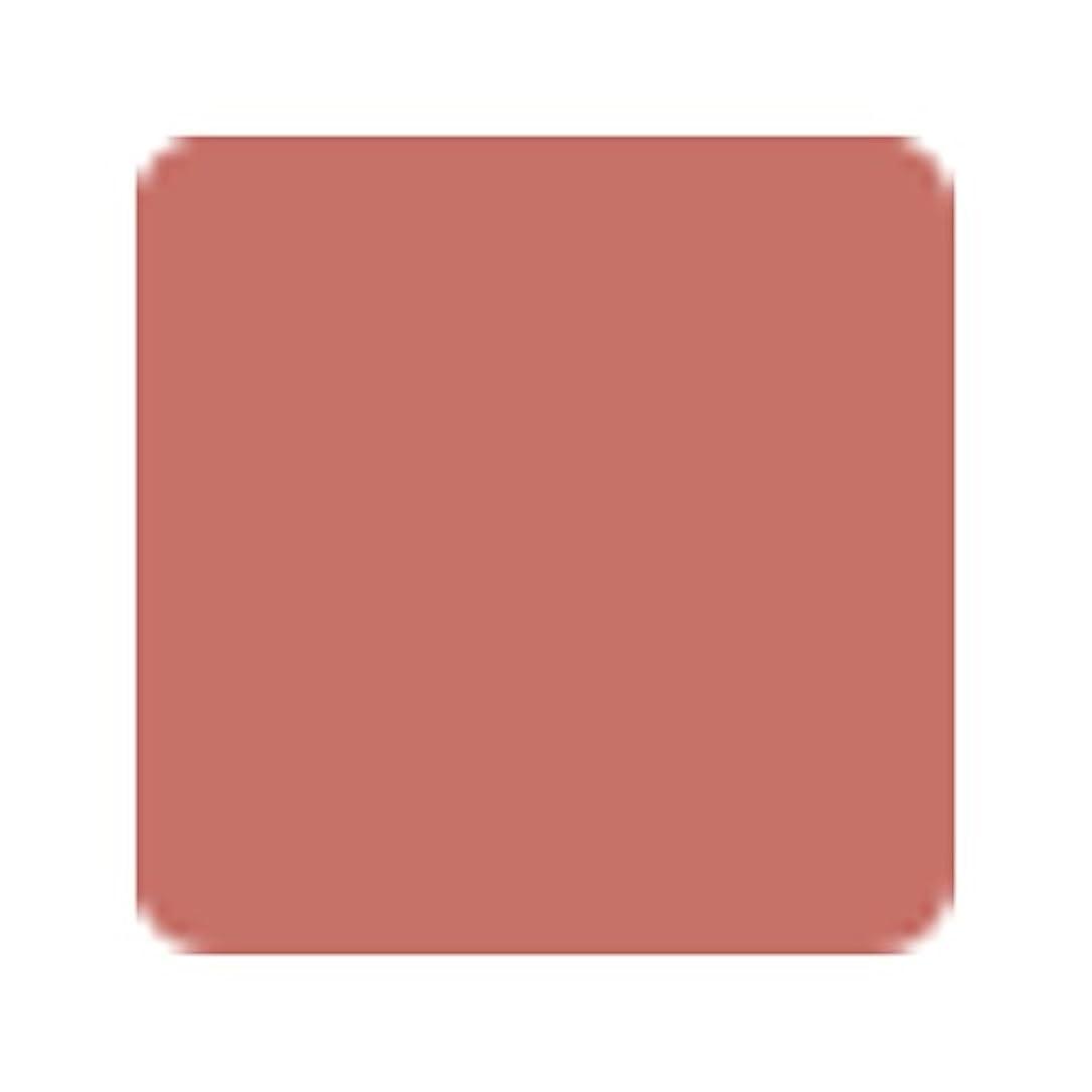 リスナー予測回答ランコム ルージュ イン ラブ- # 200B Rose The 4.2ml/0.12oz並行輸入品