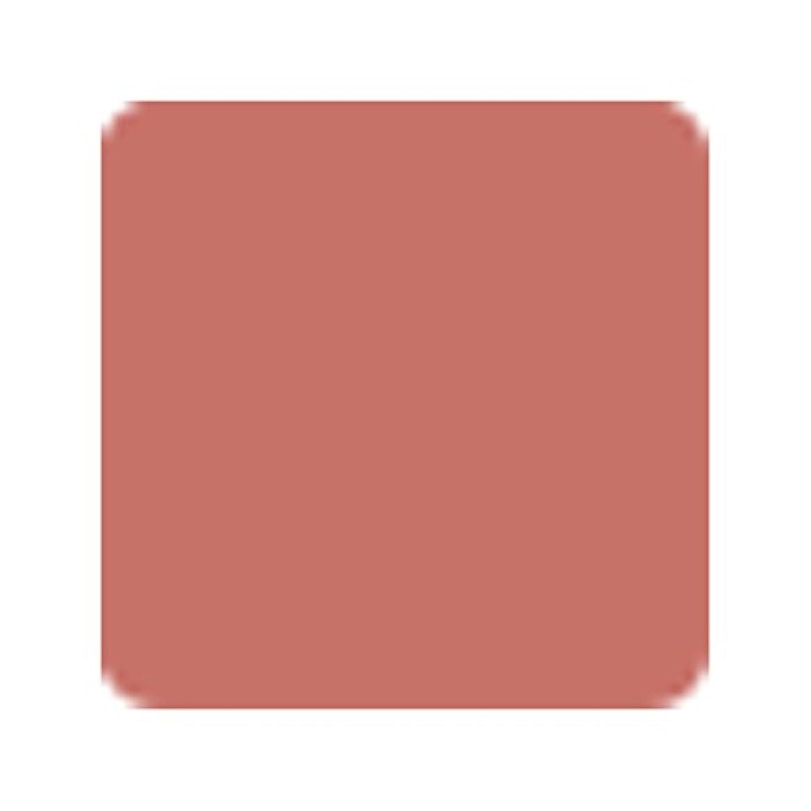 そこ効果サージランコム ルージュ イン ラブ- # 200B Rose The 4.2ml/0.12oz並行輸入品