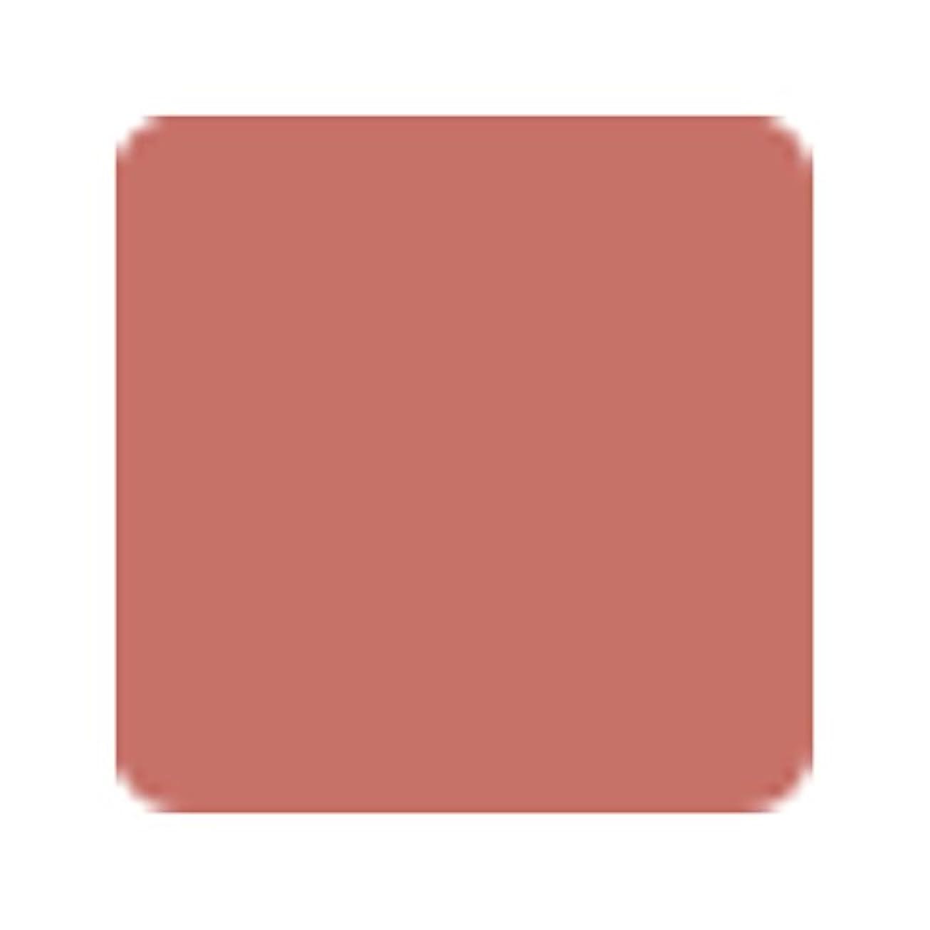 伝染性の胸速いランコム ルージュ イン ラブ- # 200B Rose The 4.2ml/0.12oz並行輸入品