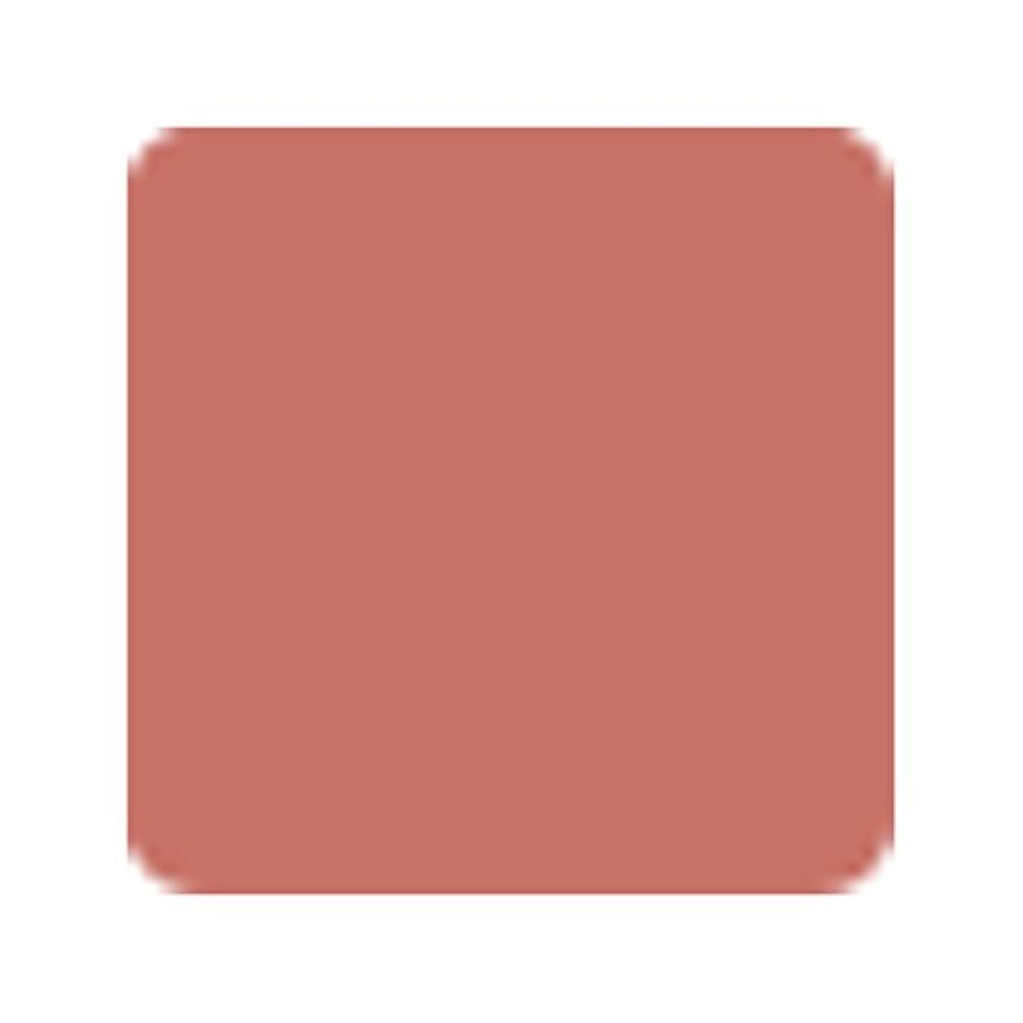 大胆なストローク添付ランコム ルージュ イン ラブ- # 200B Rose The 4.2ml/0.12oz並行輸入品
