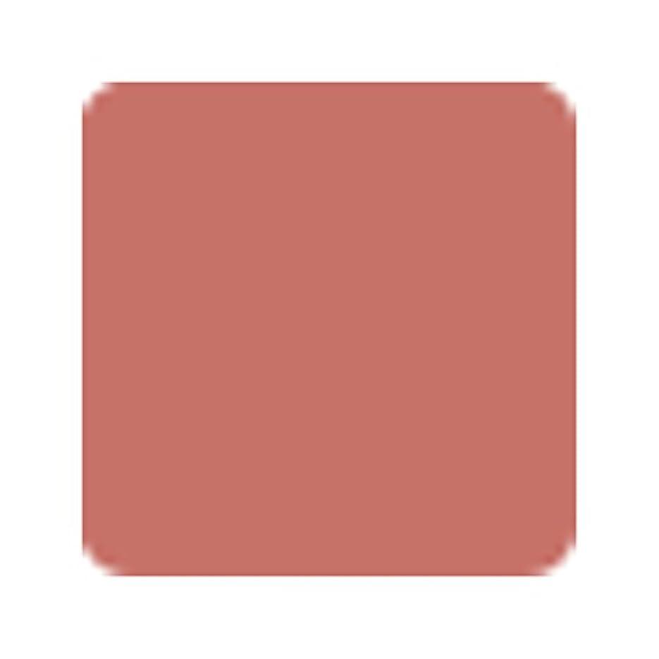 サラミ一般化する種類ランコム ルージュ イン ラブ- # 200B Rose The 4.2ml/0.12oz並行輸入品