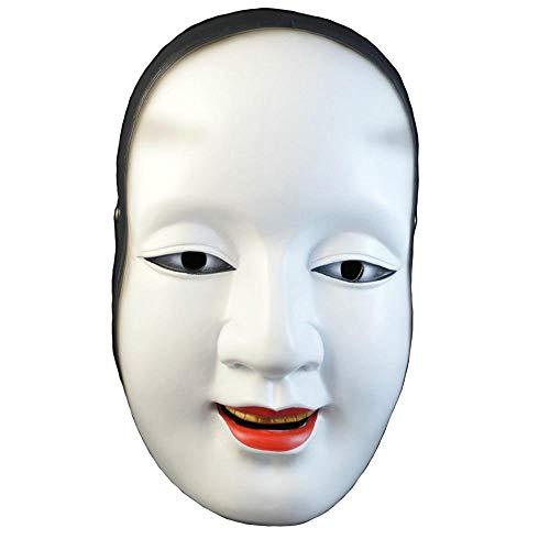QJXSAN Theatermasken Japanische NOH-Masken Sun Jilang-Masken Prajna-Masken Harzmasken