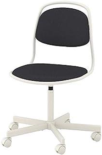 DiscountSeller ÖRFJÄLL - Silla giratoria, color blanco, gris oscuro, 68x68x94 cm, resistente y fácil de cuidar, sillas de escritorio para el hogar, sillas de escritorio, sillas, muebles ecológicos