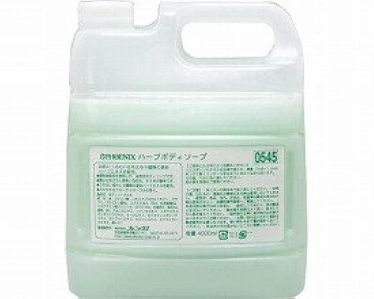 ラインナップ酸っぱい子猫ハーブボディソープ/90545 4L×4本 フェニックス