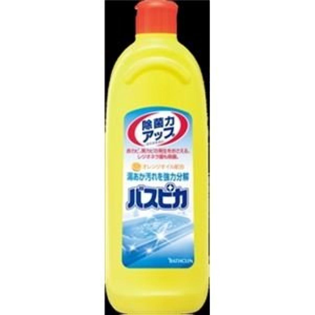 カフェめ言葉論理的に(まとめ)バスクリン バスピカ ヤシ油 【×5点セット】