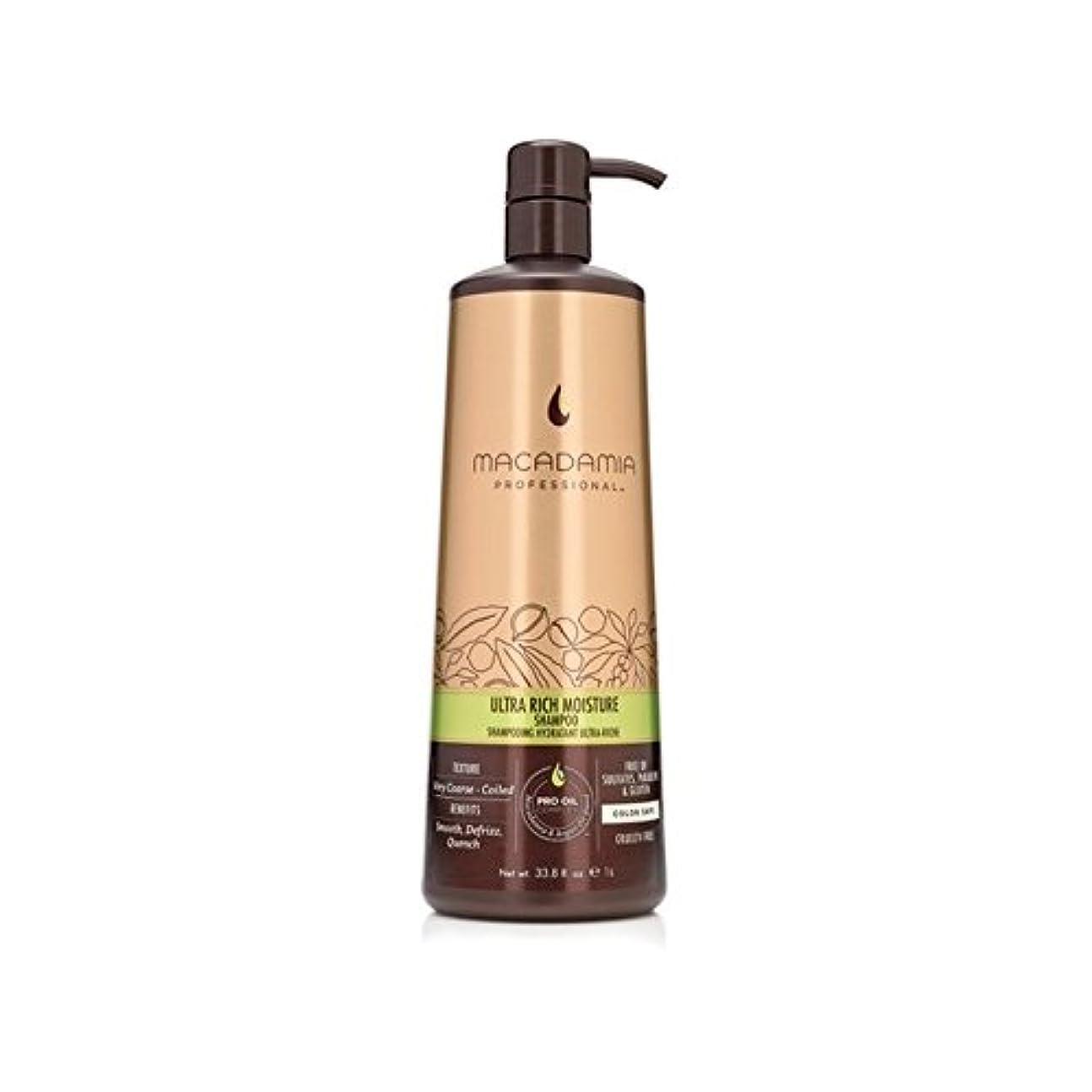 演じる連鎖下着Macadamia Ultra Rich Moisture Shampoo (1000ml) (Pack of 6) - マカダミア超豊富な水分シャンプー(千ミリリットル) x6 [並行輸入品]