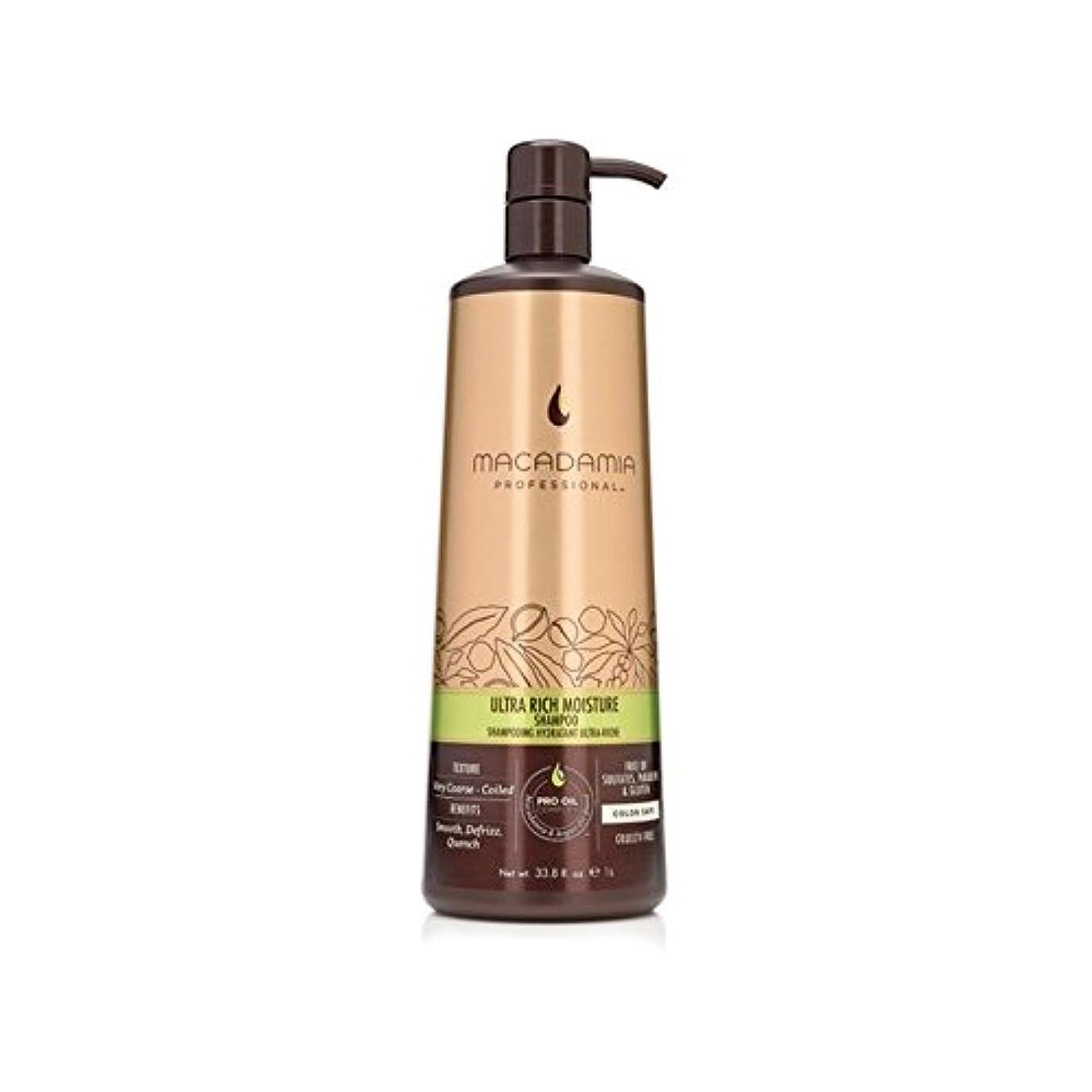 タップカストディアン発信Macadamia Ultra Rich Moisture Shampoo (1000ml) (Pack of 6) - マカダミア超豊富な水分シャンプー(千ミリリットル) x6 [並行輸入品]