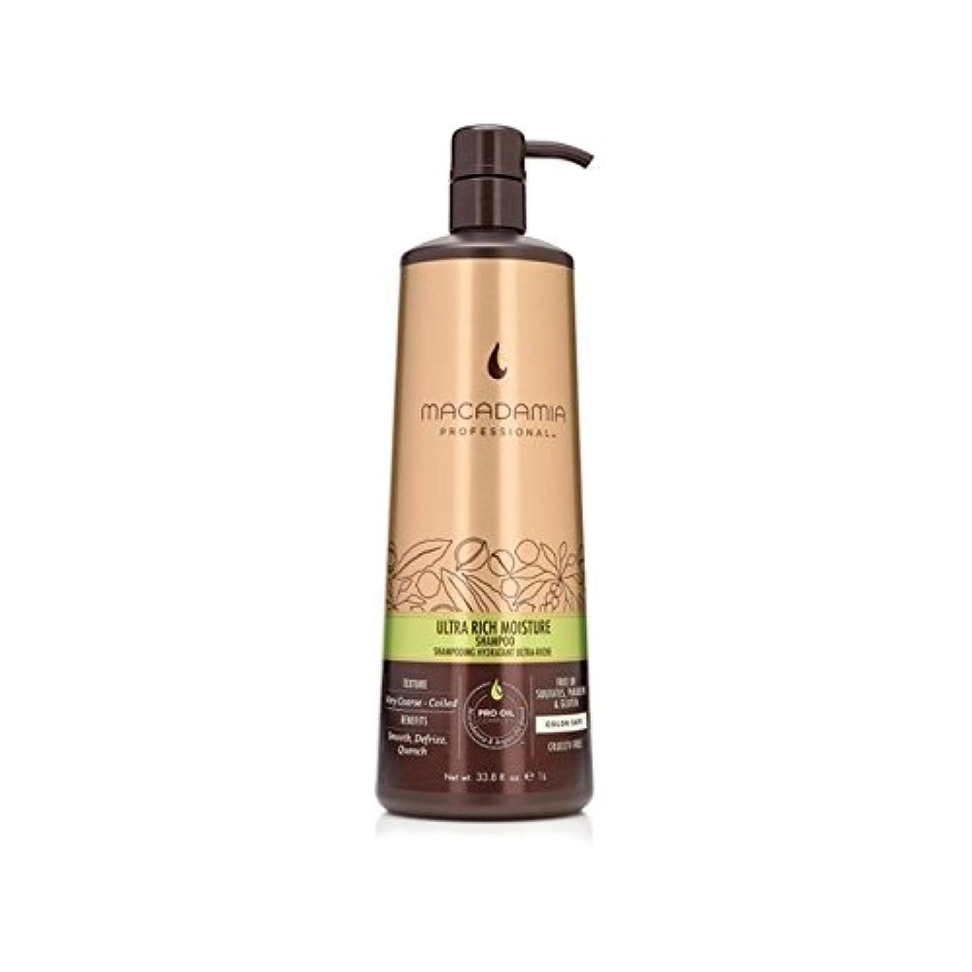 差別化する侵入薬用マカダミア超豊富な水分シャンプー(千ミリリットル) x2 - Macadamia Ultra Rich Moisture Shampoo (1000ml) (Pack of 2) [並行輸入品]